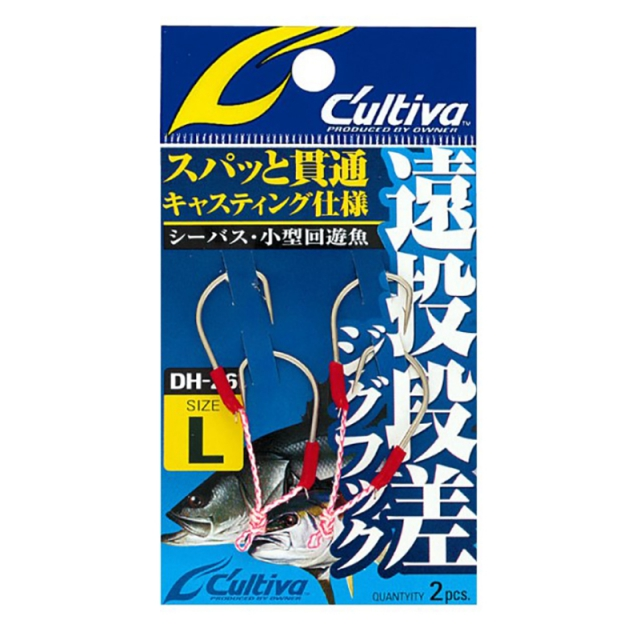 Assist Hook Cultiva DH-26 - 2 uni