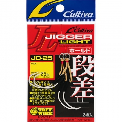 Assist Hook Cultiva Jigger Light JD-25 - 2 uni