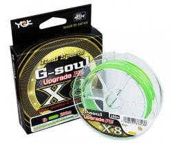 Linha multifilamento YGK G-Soul Upgrade PE X8 200 metros