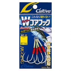 Assist Hook Cultiva Power Flex WF-21