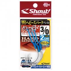 Assist Hook Heavy Spark Hard Single 346VH - 2 cm