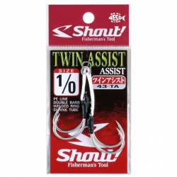 Assist Hook Shout Twin Assist 43-TA Double Barb - 2 unidades